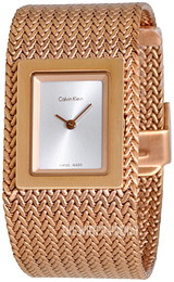 Calvin Klein Mesh Silver colored/Rose gold colored steel K5L13636
